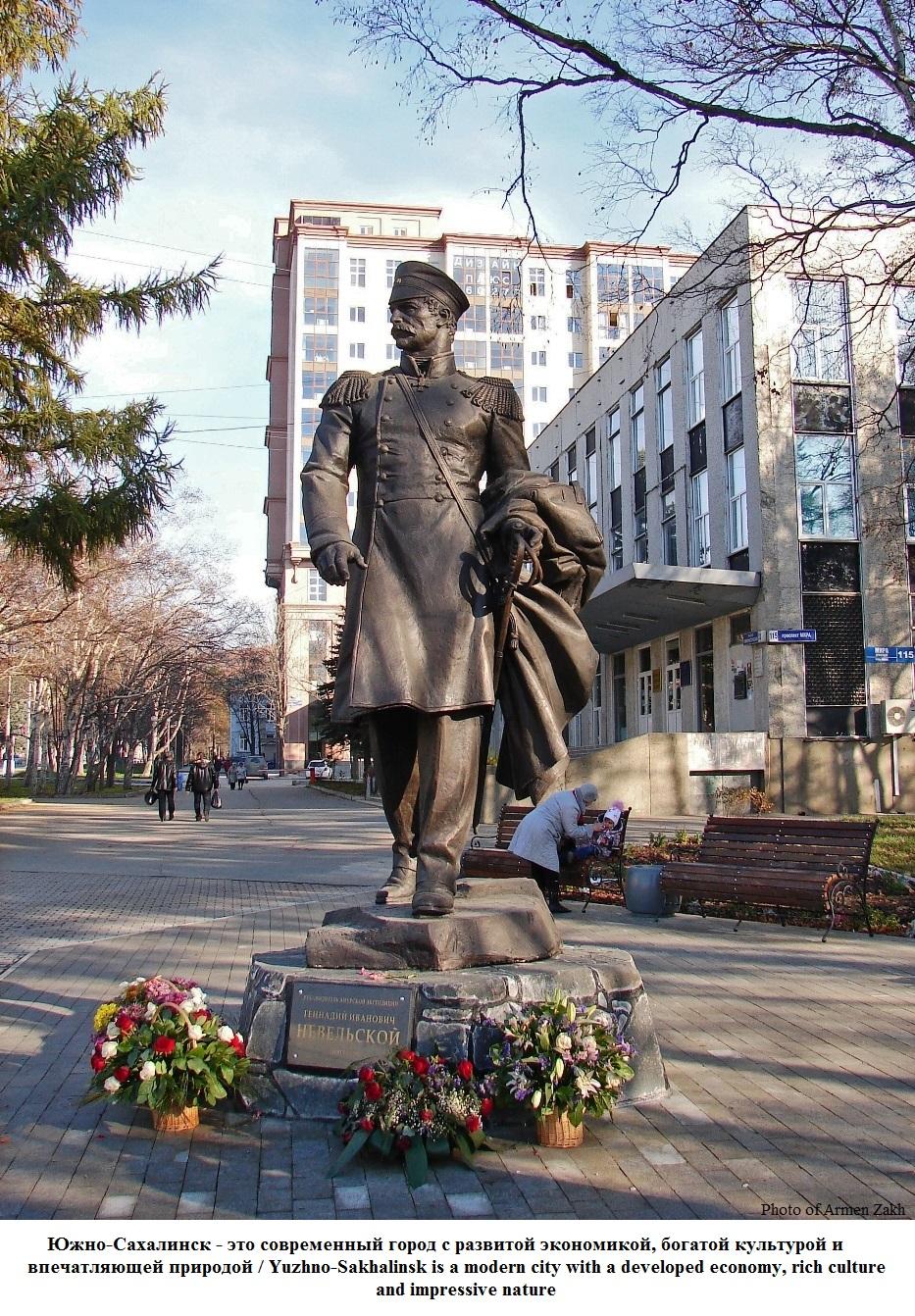 Эконом памятник Волна Северо-Курильск памятники на могилу фото и цены крест