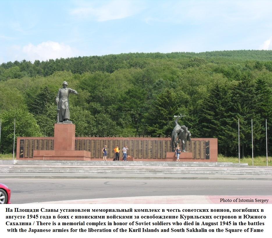 Эконом памятник Арка Чехов, Сахалинская обл. надгробие из черного гранита