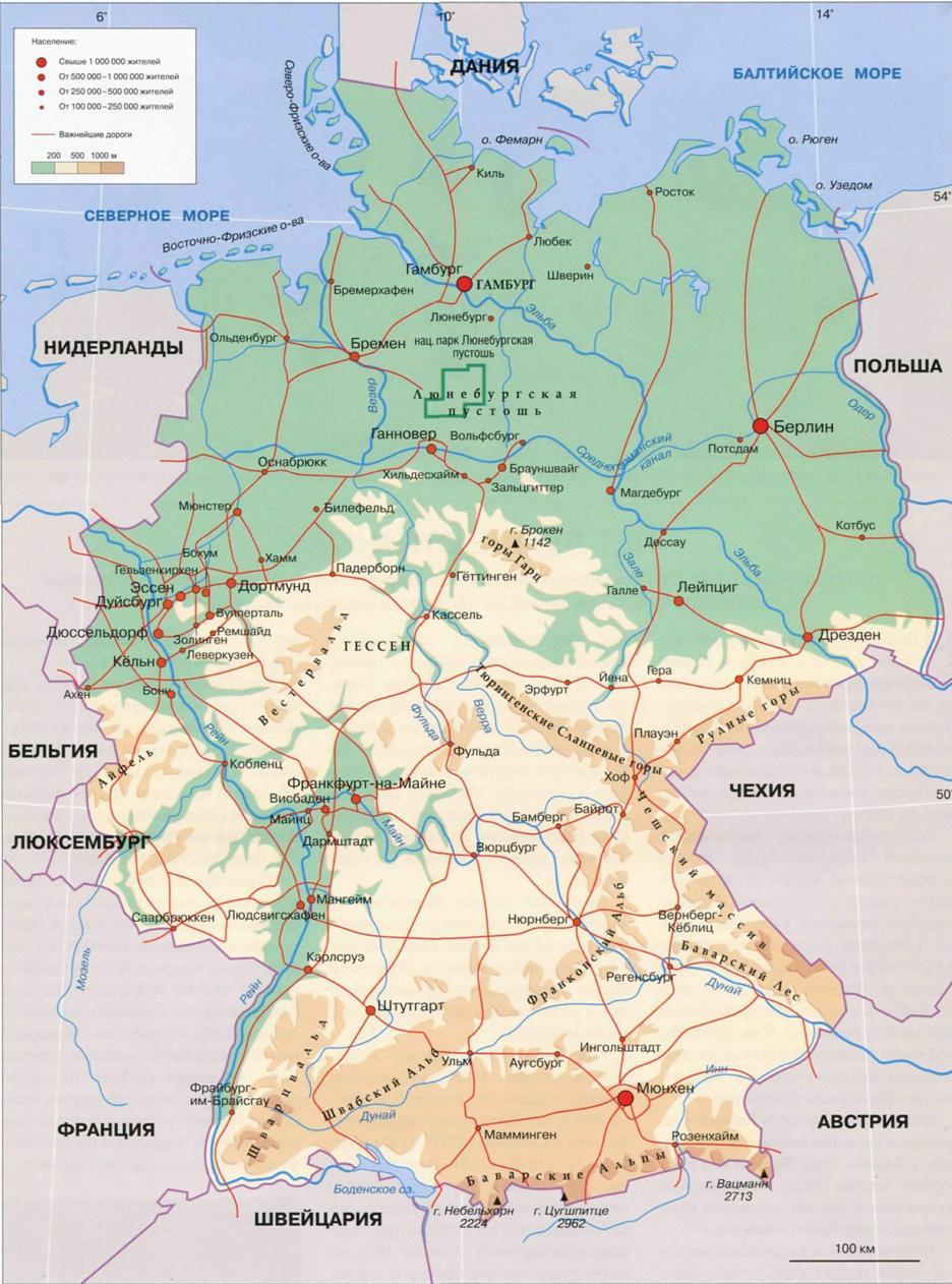 Karta Germanii