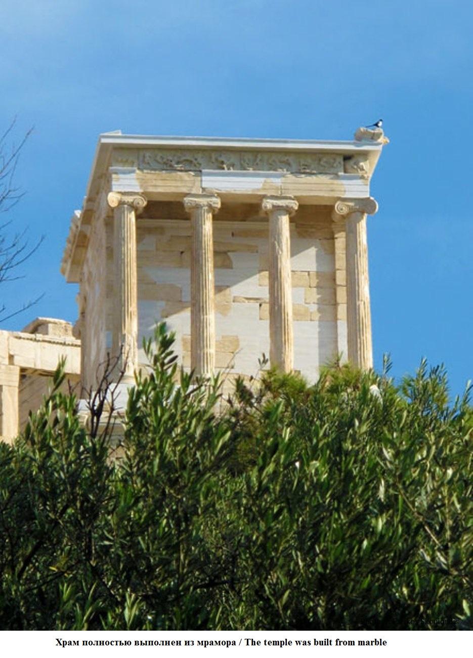 Храм афины ники