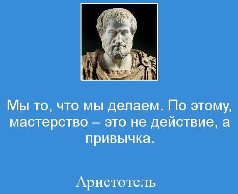 Уже древнегреческие мыслители видели